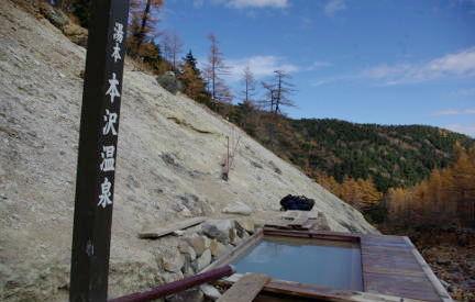 「本沢温泉 標高」の画像検索結果